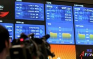 Asia stocks continue global recovery