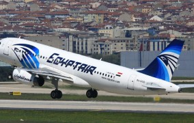 EgyptAir Flight 804: Wreckage found, airline official says